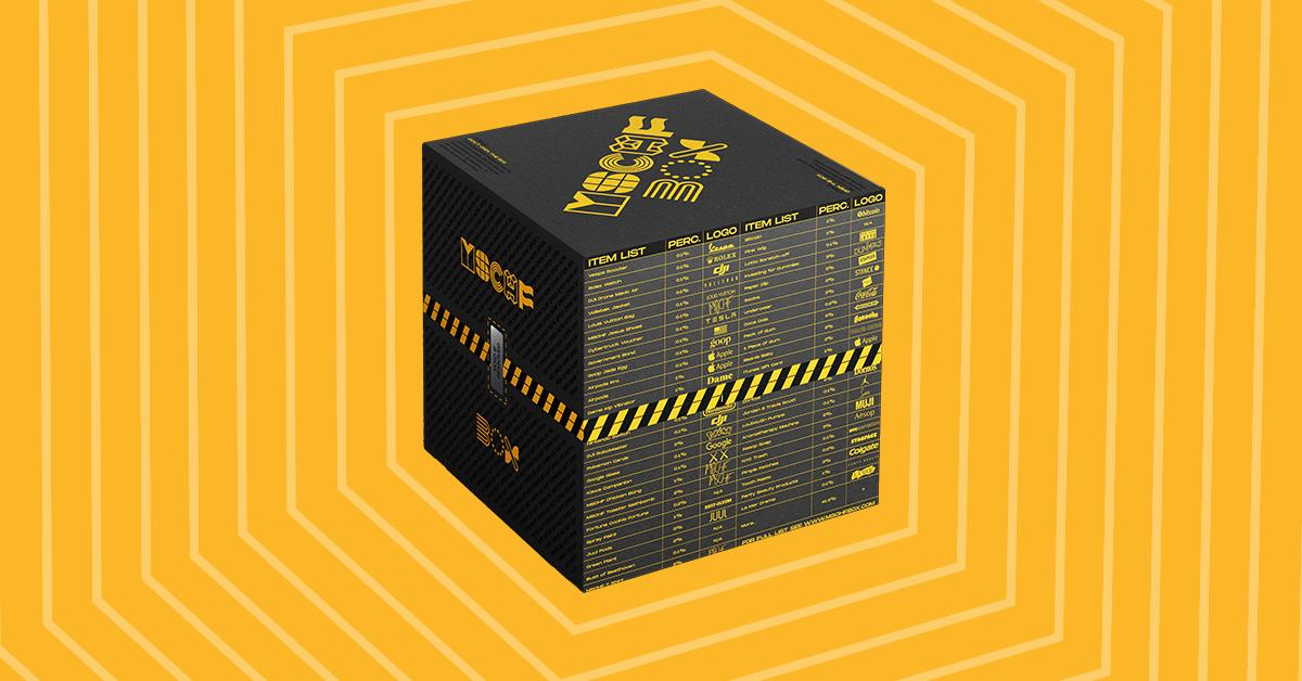 MSCHF Box